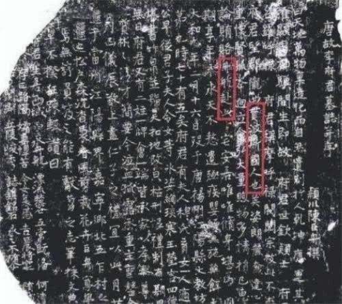 Sự thật gây sốc ghi trên văn bia trong ngôi mộ hoàng tộc Ba Tư được khai quật tại Trung Quốc