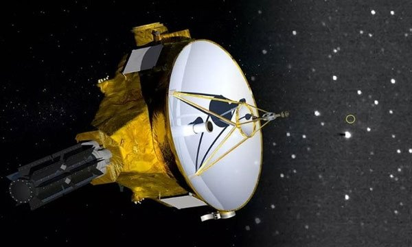 Tàu NASA bay xa hơn 7,5 tỷ km từ Trái Đất