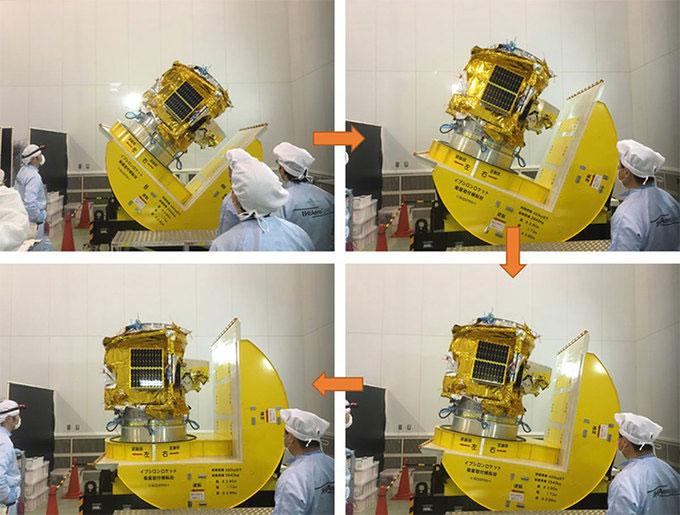 Tên lửa Epsilon mang vệ tinh Made by Vietnam sẵn sàng vào quỹ đạo