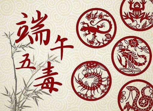 Tết Đoan Ngọ 5/5, người Trung Quốc đặc biệt kiêng kỵ 'ngũ độc': Đó là gì và vì sao?