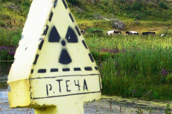 Thảm họa hạt nhân tồi tệ thứ 3 thế giới, ít người biết