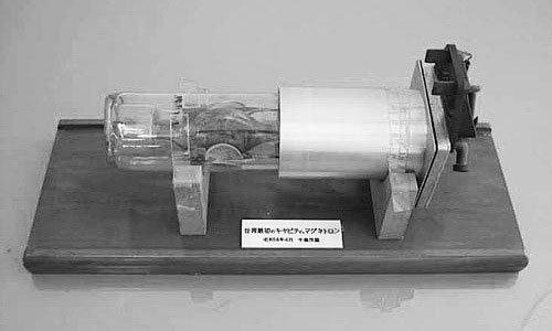 Tham vọng sở hữu vũ khí phát tia tử thần của Nhật trong Thế chiến II