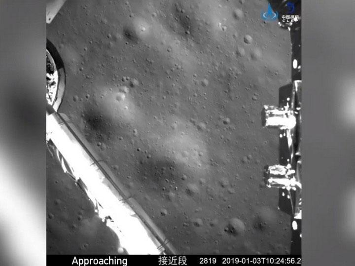 Trung Quốc công bố video tàu thăm dò Hằng Nga 4 đáp xuống vùng tối của Mặt trăng
