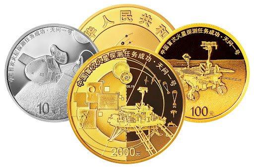 Trung Quốc phát hành bộ 3 đồng xu vàng và bạc để kỷ niệm sứ mệnh thám hiểm sao Hỏa đầu tiên
