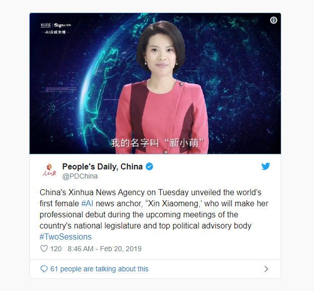 Trung Quốc ra mắt nữ phát thanh viên ảo chạy bằng AI đầu tiên trên thế giới