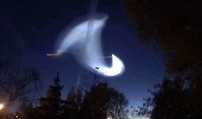 Vật thể lạ xuất hiện trên bầu trời Trung Quốc
