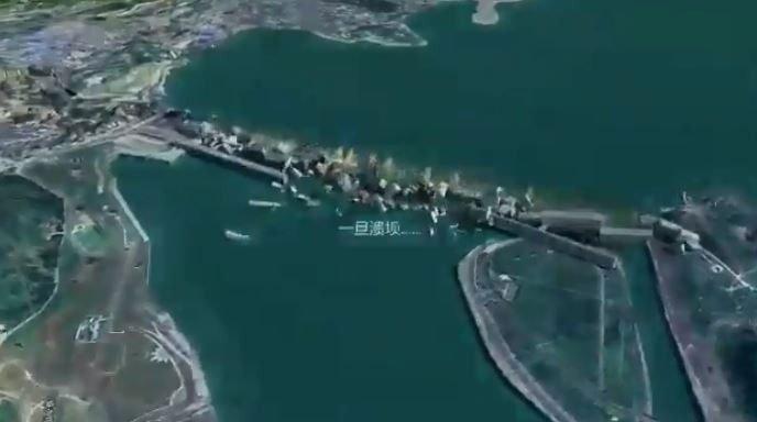 Video mô phỏng vỡ đập Tam Hiệp, bức tường nước cao 100m càn quét đến tận Vũ Hán