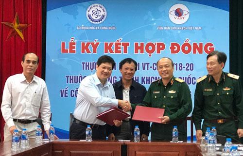 Việt Nam chế tạo tên lửa đẩy đưa thiết bị nghiên cứu khí quyển