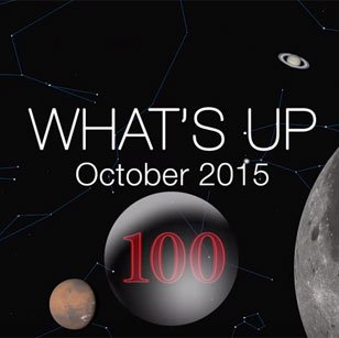 10 hiện tượng thiên văn kỳ thú diễn ra trong tháng 10