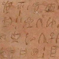 Bí ẩn hệ thống chữ viết cổ đại Minoan