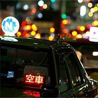 """Bí ẩn về ảo giác """"hành khách ma"""" ở Nhật"""