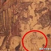 Bức họa trong Bảo tàng Cố Cung về thời Bắc Tống: Có cả... shipper?