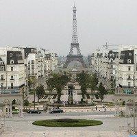Cận cảnh thành phố Paris