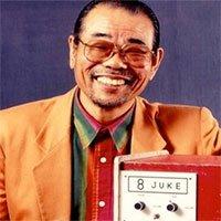 Cha đẻ của máy hát karaoke lại là người đánh trống mù nhạc lý, bỏ lỡ hàng trăm triệu USD vì