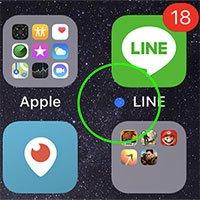 Chấm xanh trên màn hình iPhone có ý nghĩa gì?