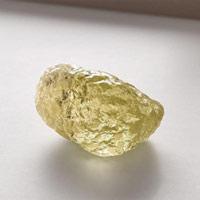 Chiêm ngưỡng viên kim cương vàng