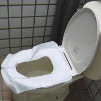 Đừng lót giấy khi đến nhà vệ sinh công cộng nữa, cũng chỉ vô dụng thôi