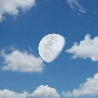 Giải mã hiện tượng mặt trăng