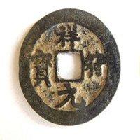 Khai quật đồng xu Trung Quốc thời Trung cổ ở… Vương quốc Anh