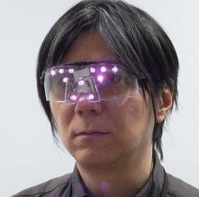 Kính chống phần mềm nhận dạng khuôn mặt