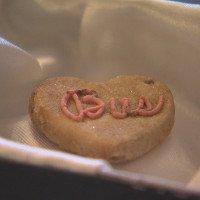 Kinh ngạc bánh quy vẫn nguyên vẹn sau 85 năm