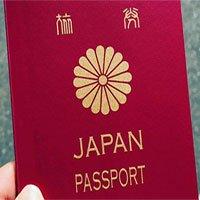 """Lộ diện cuốn hộ chiếu """"quyền lực"""" nhất thế giới năm 2018"""