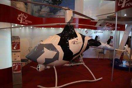 Lộ diện trực thăng không người lái của Nga