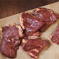 Loại thịt được Bill Gates ủng hộ sẽ ra thị trường từ 2025