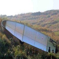 Mảnh vỡ vệ tinh Trung Quốc rơi xuống ruộng
