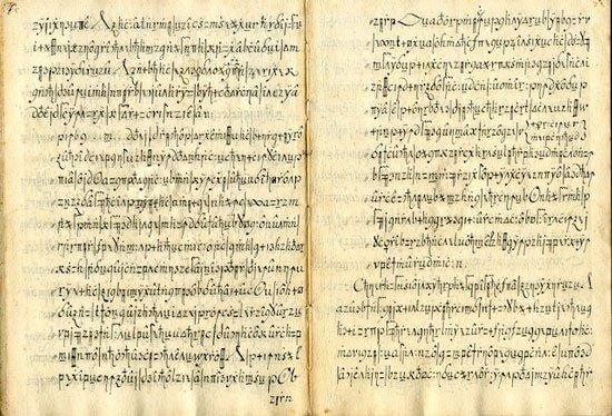 Mật mã 300 năm tuổi bị phá giải