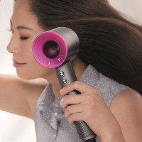 Máy sấy tóc không tiếng ồn cực