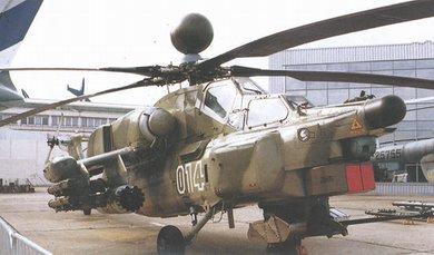 MI-28N, 'Thợ săn đêm' của không quân Nga