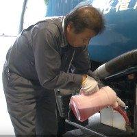 Người Nhật vừa tạo ra xe hút bể phốt có mùi thơm socola