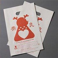 Nhật Bản chế tạo túi đựng từ cám gạo và hộp sữa có thể ăn được