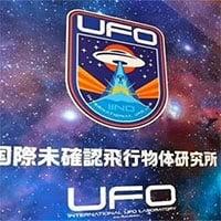 Nhật mở cơ sở nghiên cứu UFO