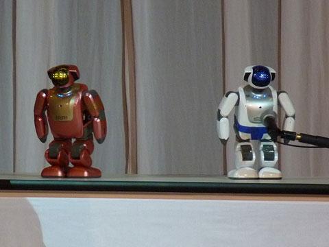 Nhờ chip rẻ tiền, Robot sẽ phổ biến như netbook
