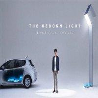 Nissan tái sử dụng pin xe điện để thắp sáng những con đường