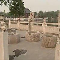 Nước giếng có vị bia kỳ lạ ở Trung Quốc