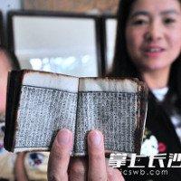 Phao thi thời phong kiến ở Trung Quốc