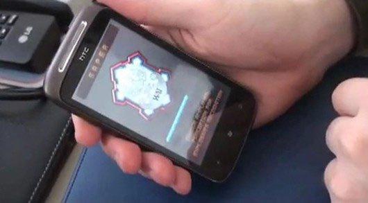 Phát hiện chất nổ bằng điện thoại di động