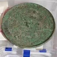 Phát hiện hơn 80 chiếc gương đồng trong mộ cổ nhà Hán