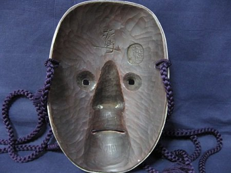 Phát hiện mặt nạ quý hiếm thế kỷ XII tại Nga