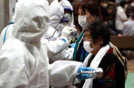 Phóng xạ ở Tokyo không xuất phát từ Fukushima