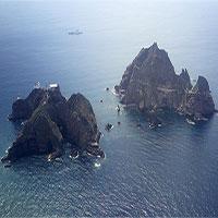 Quần đảo châu Á chỉ có duy nhất một cư dân