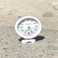 Tại sao nhiệt độ đo được cao hơn nhiều so với dự báo thời tiết