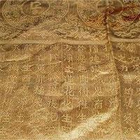 Tấm chăn bí ẩn khiến Từ Hi thái hậu
