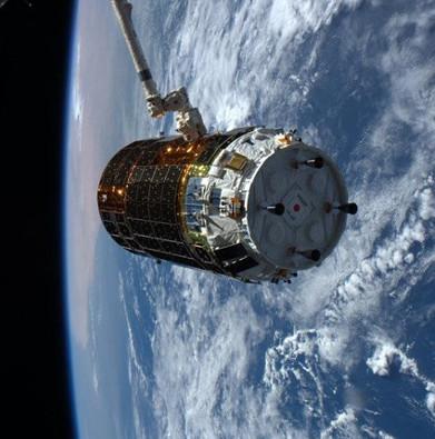 Tàu vận tải Kounotori 5 của Nhật Bản rời ISS trở về Trái Đất