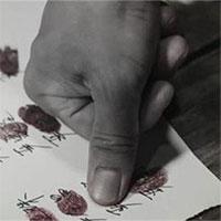 Thời cổ đại làm thế nào nhận dạng qua điểm chỉ vân tay?