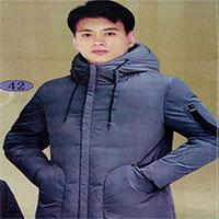 Triều Tiên trình làng quần áo