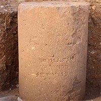 Trưng bày bản khắc đá 2.000 năm tuổi viết tên